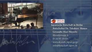 Музыкальное завершение: пианист К. Барцантны